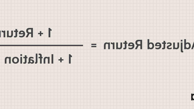 Comment calculer DMT ?